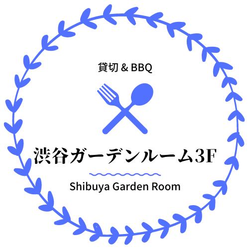 渋谷ガーデンルーム 3F