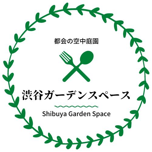 Cafeグリル渋谷ガーデンスペース道玄坂店
