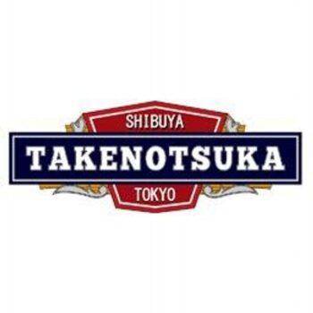 TAKENOTSUKA